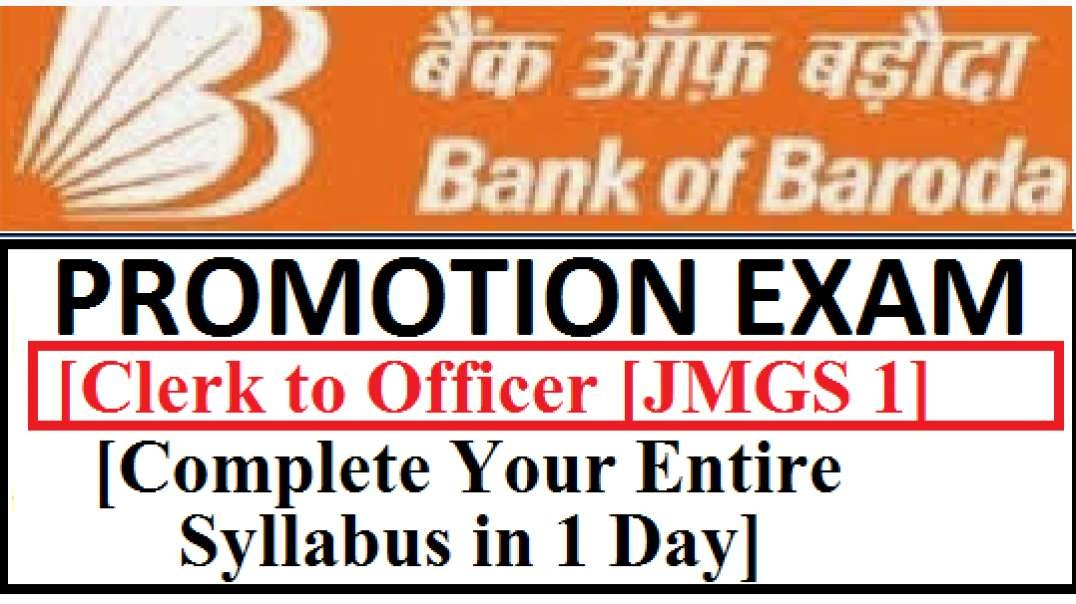 BOB Exam Clerk To Officer [Complete  Your Course in 1 Day
