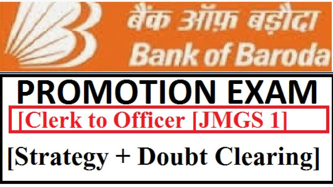 BOB Promotion Exam Strategy Doubt Clearing