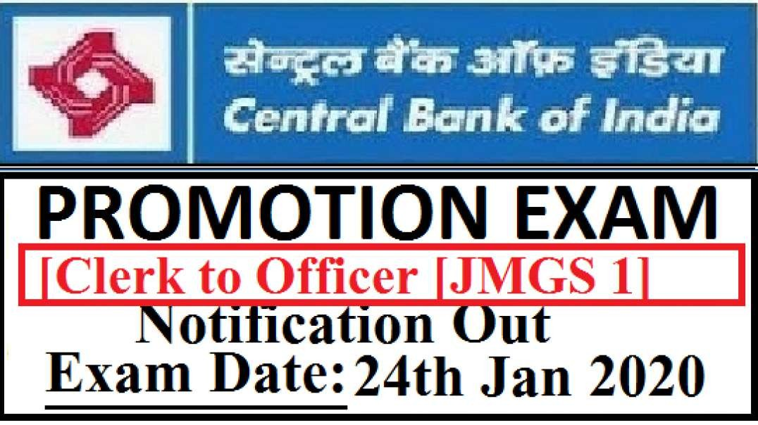 CBI Central Bank Of India Promotion Exam Clerk To Officer Notification Out