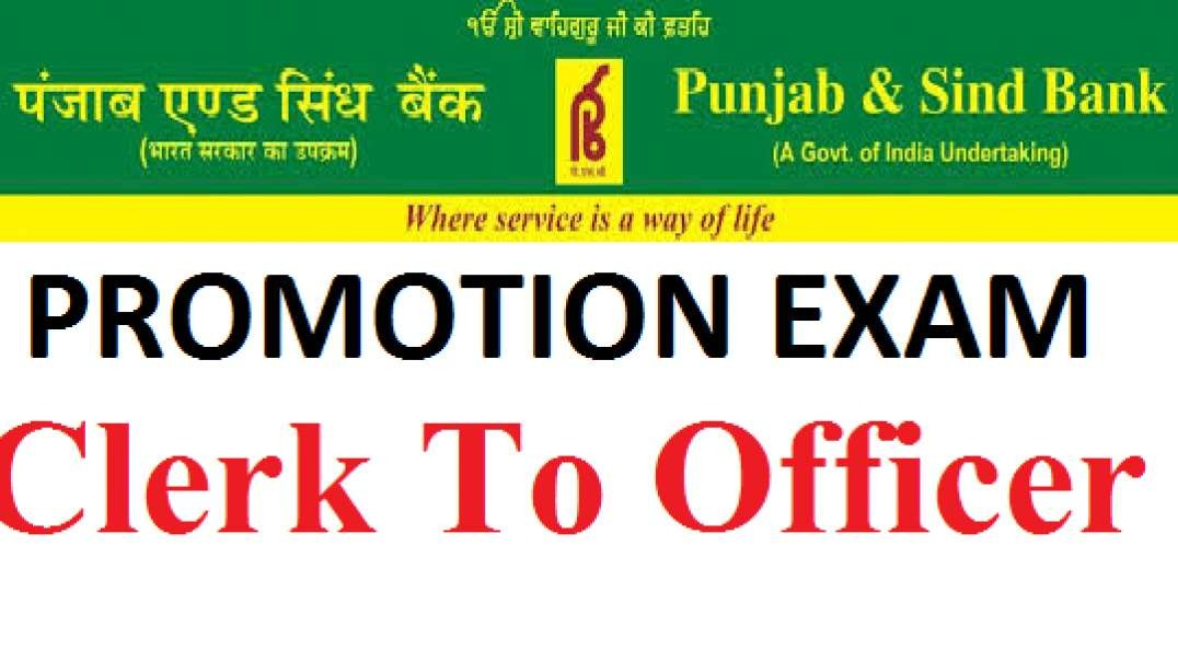 PSB Punjab And Sindh Bank Promotion Exam Clerk to Officer