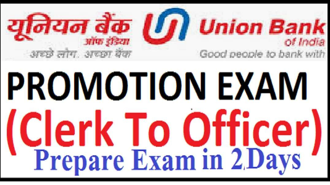 Union Bank of India Promotion Exam Clerk To Officer